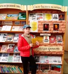 ЦДБ им. А.Гайдара (3)