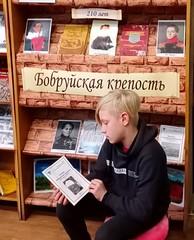 ЦДБ им. А.Гайдара (2)