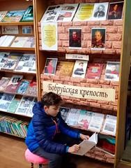 ЦДБ им. А.Гайдара (1)