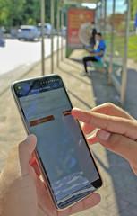 06.06.20. Aplicativo 'Cadê meu ônibus' oferece opção de recarga de créditos