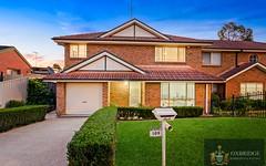 109 Glenwood Park Drive, Glenwood NSW
