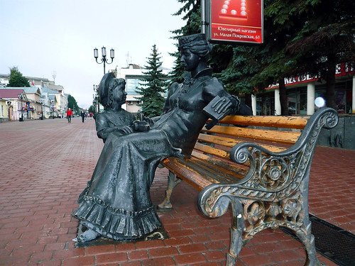Sculpture «Governess with a boy on a bench»