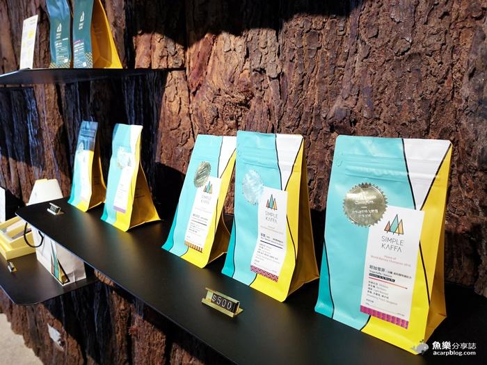 【台北中正】Simple Kaffa Flagship 興波咖啡|世界咖啡冠軍 @魚樂分享誌