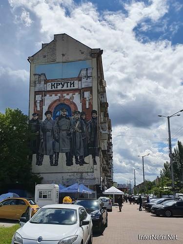 Київ, травень-червень 2020 16  Ukraine  InterNetri