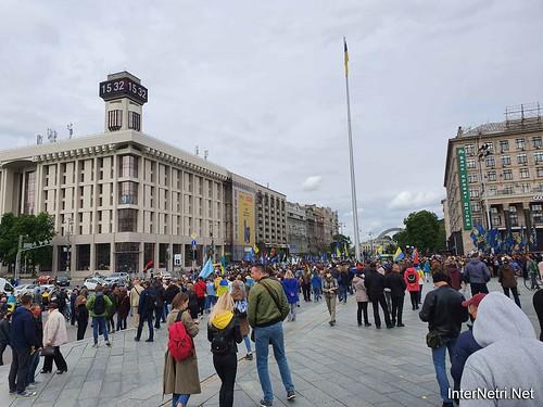Київ, травень-червень 2020 01  Ukraine  InterNetri
