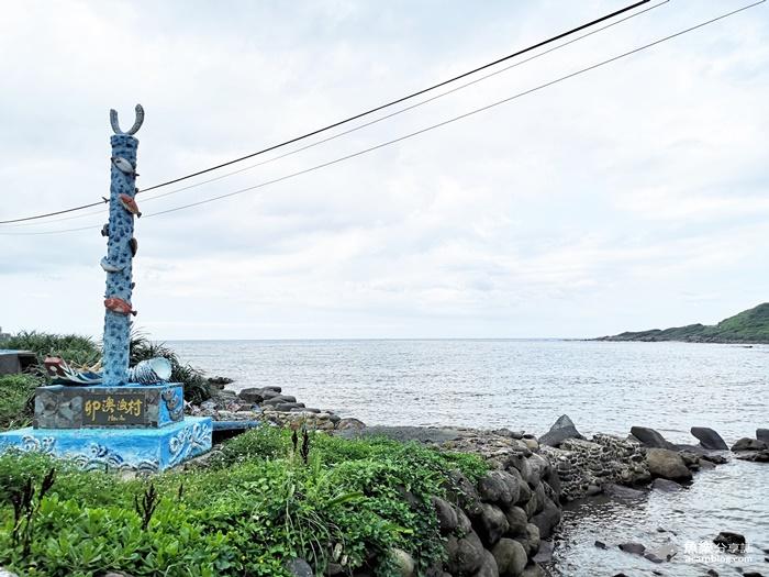 【新北貢寮】卯澳海洋驛站|巨無霸小卷鮮蝦海鮮粥 米粉 @魚樂分享誌