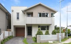 44 Bara Way, Rouse Hill NSW