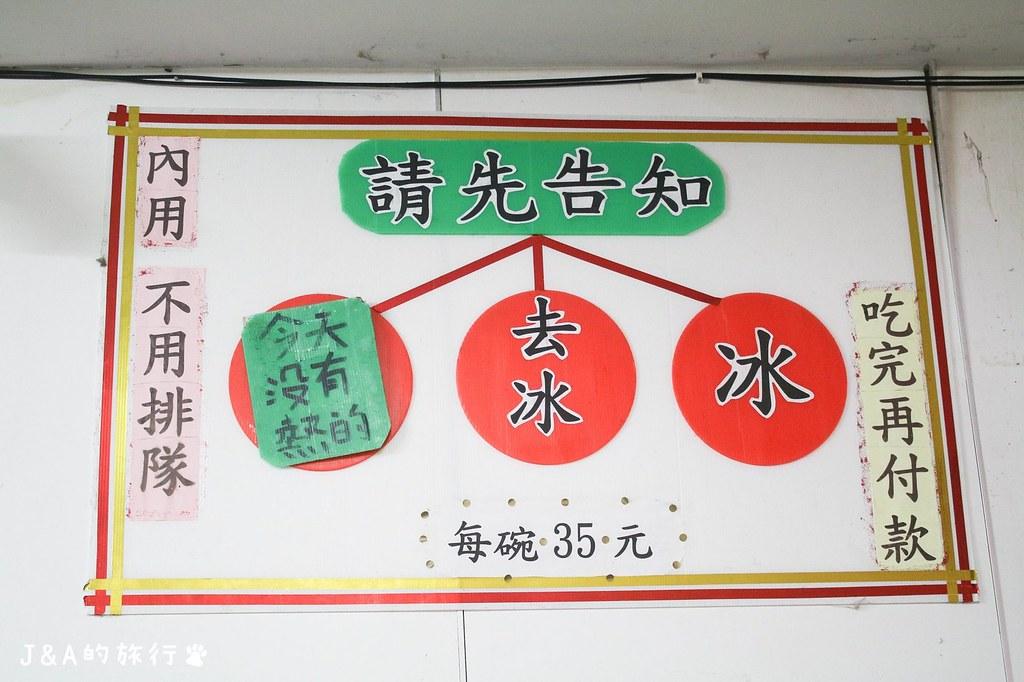 飄香數十年的豆花老店,從小吃到大的微焦香滋味綿密豆花。龍潭豆花【公館美食】 @J&A的旅行