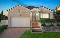 3 Abdale Crescent, Glenwood NSW