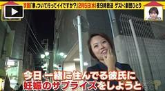 家、ついて行ってイイですか  動画 9tsu