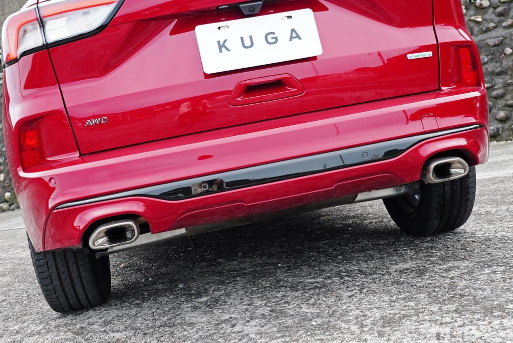 Kuga250 200609-28