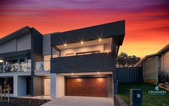 2/6 Raoul Place, Lyons ACT