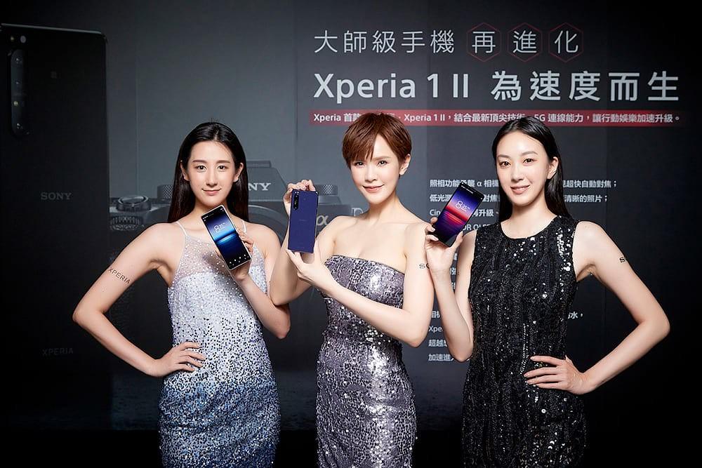 圖說二、為速度而生的Sony-Mobile全新超旗艦智慧手機Xperia-1-II,已獲得NCC認證,成為全台首款5G手機!