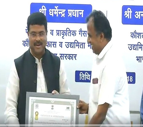 """ITI - SRKV, Coimbatore, awarded with """"Eighth Best ITI"""" among 2940 Private ITI's in India"""