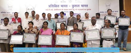 National Award Winners - Grading of ITIs - Thruchendur, Madurai (women), Namakkal, Trichy & Ulundurpet Pvt ITIs - Ramco ITI and SRMV, Coimbatore