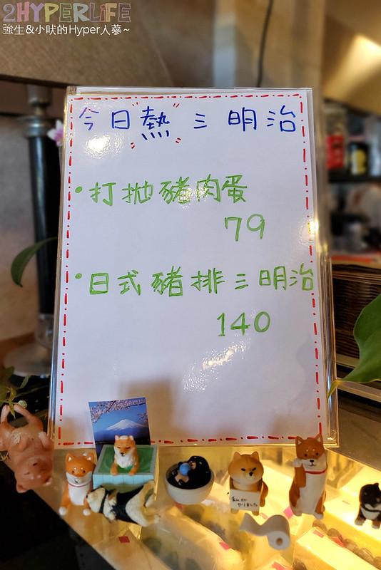 50011886562 b16bb91737 c - 以水果系列三明治聞名的好吃三明治來北屯囉!提供舒適內用區、也有鹹口味可當早午餐或下午茶~