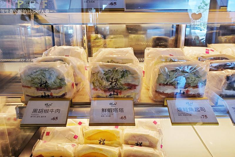 50011886722 fb51d95035 c - 以水果系列三明治聞名的好吃三明治來北屯囉!提供舒適內用區、也有鹹口味可當早午餐或下午茶~