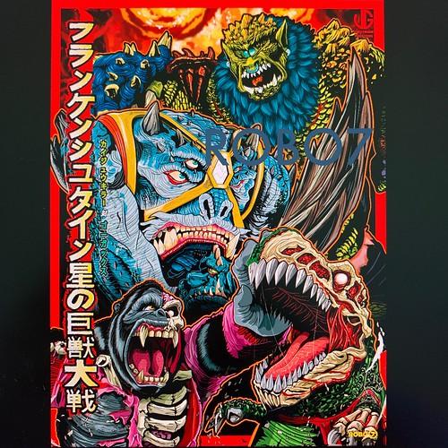 Kaiju art!