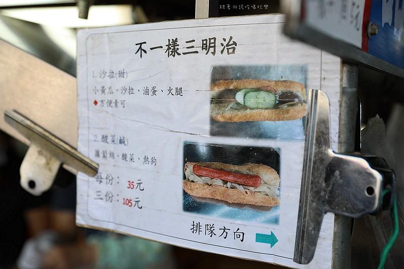 中壢不一樣三明治甜甜圈隱藏美食04