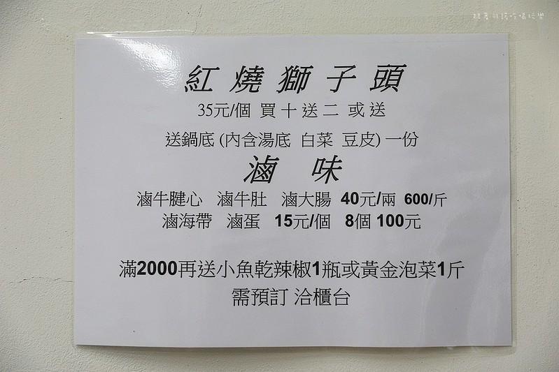大獨秀冰花煎餃汐止小吃美食018