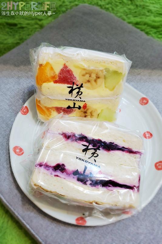 50031924058 1177b6a62f c - 以水果系列三明治聞名的好吃三明治來北屯囉!提供舒適內用區、也有鹹口味可當早午餐或下午茶~