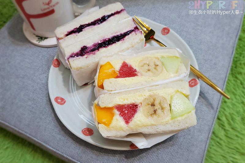 50032721612 b96239cac4 c - 以水果系列三明治聞名的好吃三明治來北屯囉!提供舒適內用區、也有鹹口味可當早午餐或下午茶~