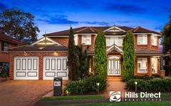 40 Perkins Drive, Kellyville NSW