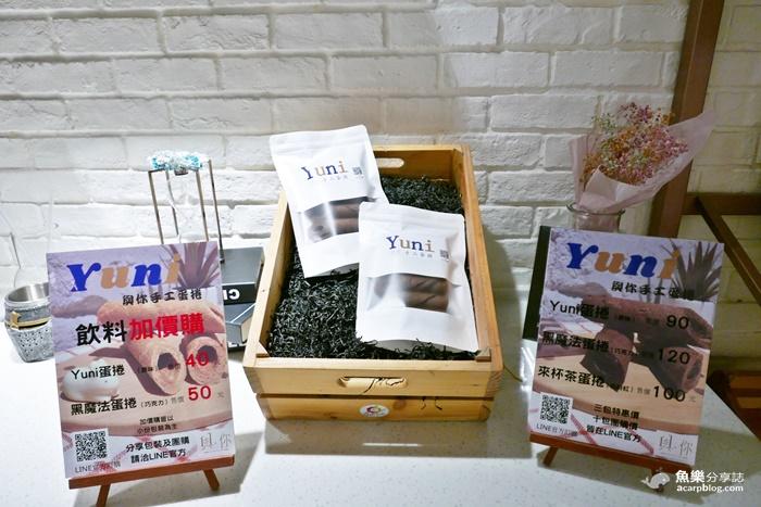 【台北大安】Futi Fudi 果滴滴|東區水果茶清涼推薦|內用座位 免費網路 插座 不限時 @魚樂分享誌