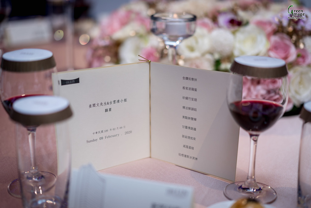 0209 Wedding Day(R)-52