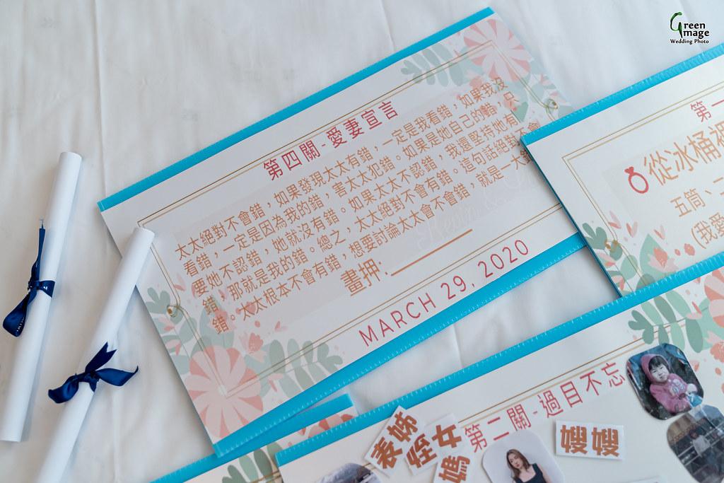 0329 Wedding Day(R)-80