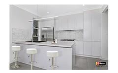 17 Guild Avenue, Leppington NSW