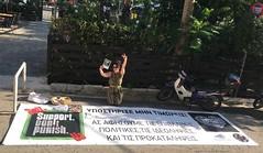 Daphne Chronopoulou Support Dont Punish