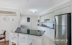 86 President Road, Kellyville NSW