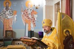 Богослужения Недели 3-й по Пятидесятнице