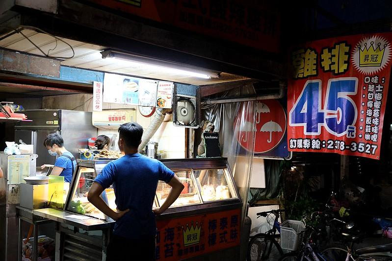 昇冠雞排專賣店崇德店01