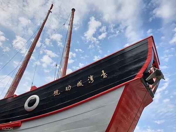 (圖3)位於台南安平的臺灣成功號經重新修復,連同周遭環境規劃為1661台灣船園區