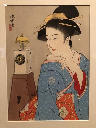 Fundació Miró Ito Shinsui