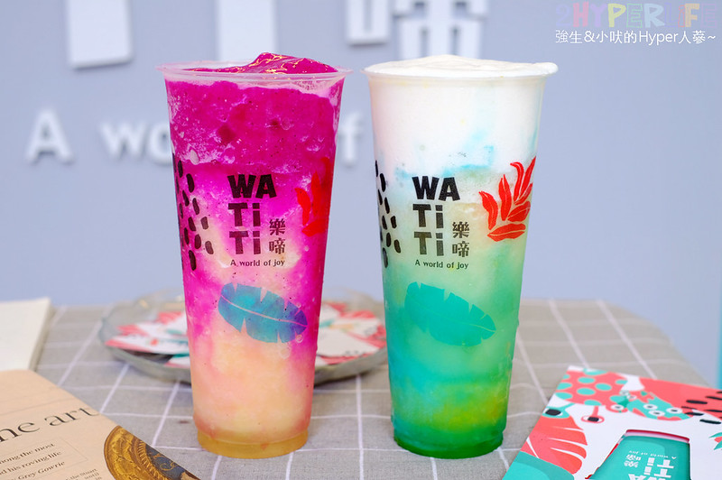 最新推播訊息:#台中新店 熱門打卡飲料店又一家啦~用新鮮水果打造創意熱帶鮮果飲品!