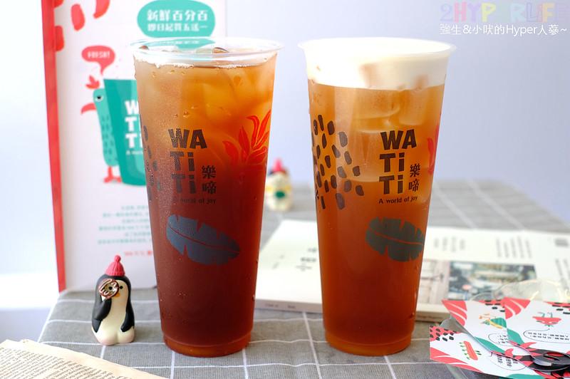 50060351606 83b7ed2ef7 c - 熱血採訪│超吸睛怪獸系飲品來了!樂啼WATiTi用新鮮水果打造創意熱帶鮮果飲品,台中熱門打卡飲料店又一家啦~