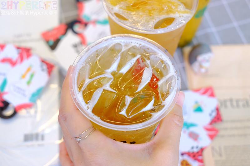50060351811 317d8394b3 c - 熱血採訪│超吸睛怪獸系飲品來了!樂啼WATiTi用新鮮水果打造創意熱帶鮮果飲品,台中熱門打卡飲料店又一家啦~