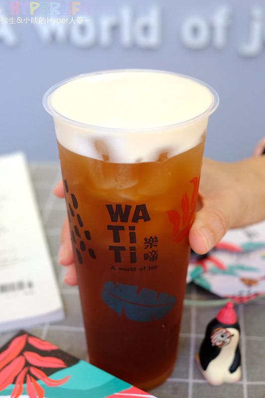 50060598072 183a334ecc c - 熱血採訪│超吸睛怪獸系飲品來了!樂啼WATiTi用新鮮水果打造創意熱帶鮮果飲品,台中熱門打卡飲料店又一家啦~