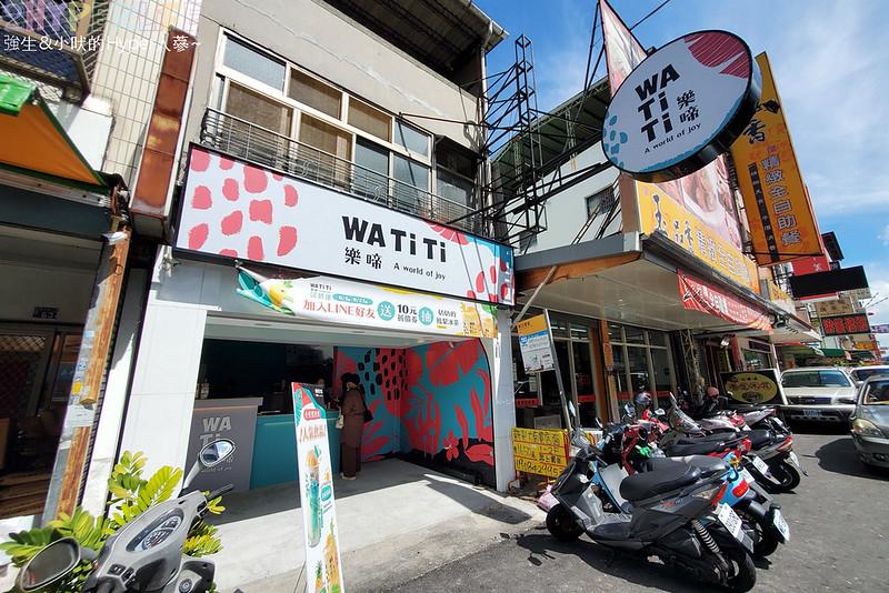 50060598477 de80f12bcd c - 熱血採訪│超吸睛怪獸系飲品來了!樂啼WATiTi用新鮮水果打造創意熱帶鮮果飲品,台中熱門打卡飲料店又一家啦~