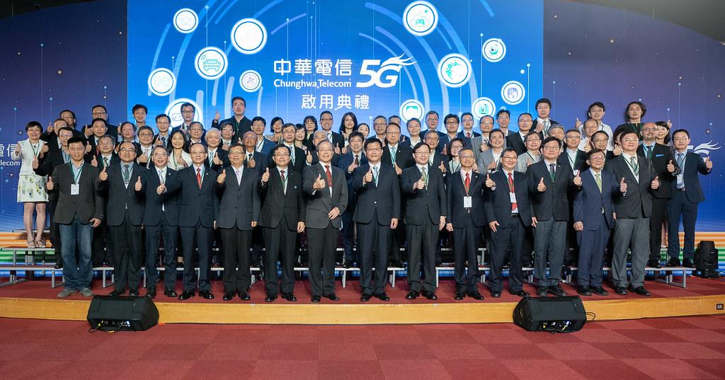 新聞照片6_中華電信積極拓展「廣結盟」策略,今(30)日宣布5g開台,產業界共襄盛舉。