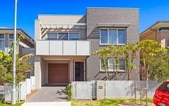 8 Jumbuck Lane, Rouse Hill NSW