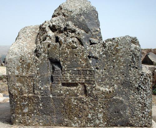 Tell Ain Dara Temple c.1300 Early Iron Age Syro-Hittite Main Hall Mountain God Figure (1e)