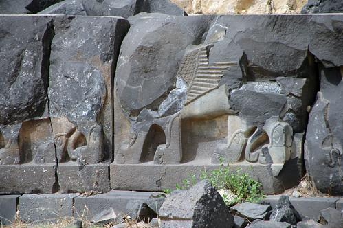 Tell Ain Dara Temple c.1300 Early Iron Age Syro-Hittite Façade Orthostats  (9e)