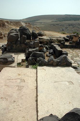 Tell Ain Dara Temple c.1300 Early Iron Age Syro-Hittite Entry Portico Threshold Footprints of the Gods (2e)