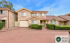 4/1-3 Meehan Place, Campbelltown NSW