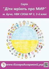 ShriChinMoi_KPI_2_20200625_420x585mm_0,2457m2_NVP copy