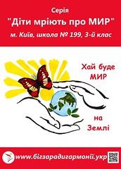 ShriChinMoi_Dorogozhichi_3_20200625_420x585mm_0,2457m2_NVP copy